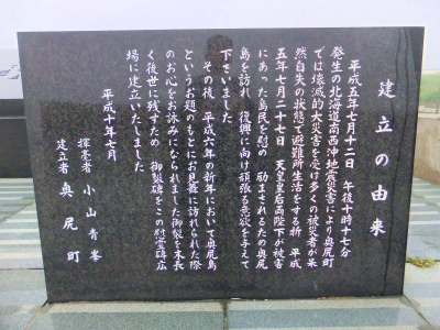 津波の被災を克服の町_b0084826_14244172.jpg