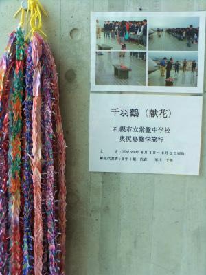 津波の被災を克服の町_b0084826_14274330.jpg