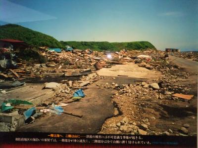津波の被災を克服の町_b0084826_14334348.jpg