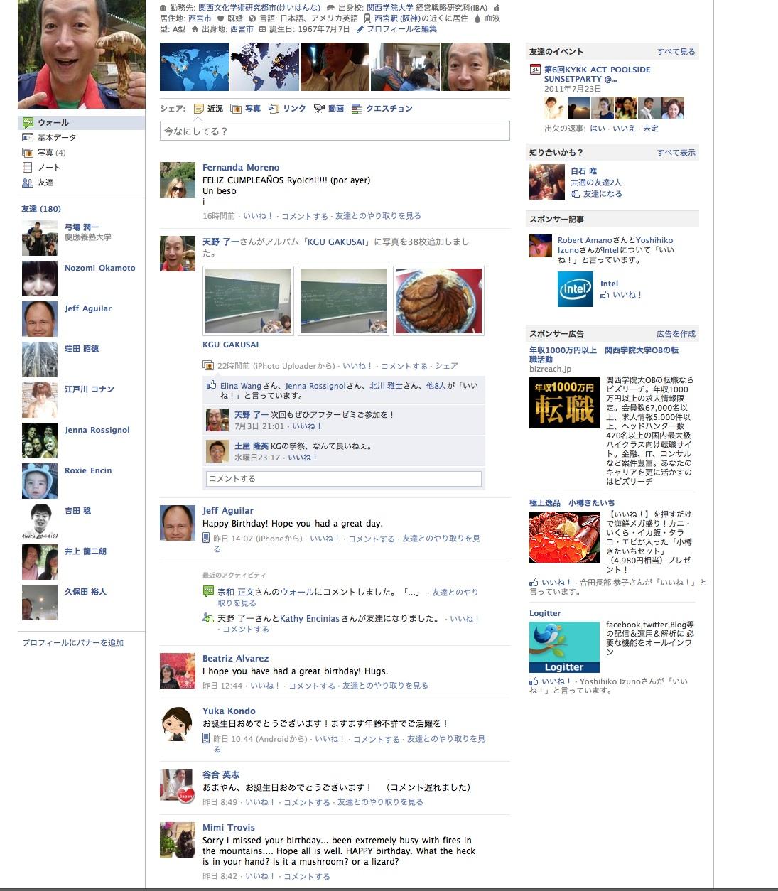 Facebookについて_b0054727_2129242.jpg