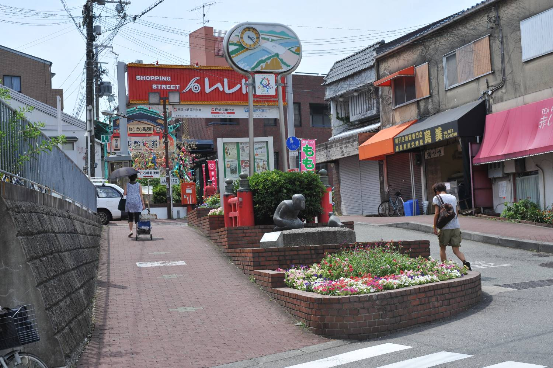 池田から石橋散歩_b0069128_85483.jpg