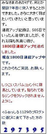 c0062934_211531.jpg