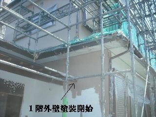 外壁塗装 4日目_f0031037_19345338.jpg