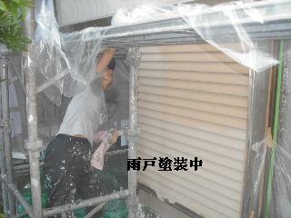 外壁塗装 4日目_f0031037_19361740.jpg