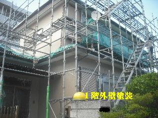 外壁塗装 4日目_f0031037_19363846.jpg