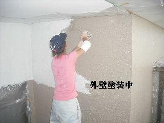 外壁塗装 4日目_f0031037_1936659.jpg
