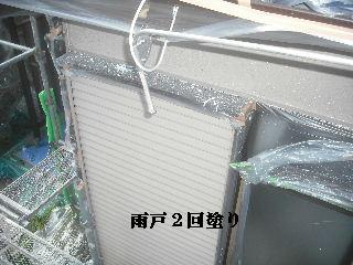 外壁塗装 4日目_f0031037_1937270.jpg