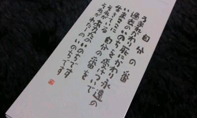 上野のバク_b0217741_2331214.jpg