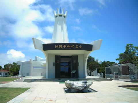 今日は沖縄「慰霊の日」_b0050651_10563791.jpg