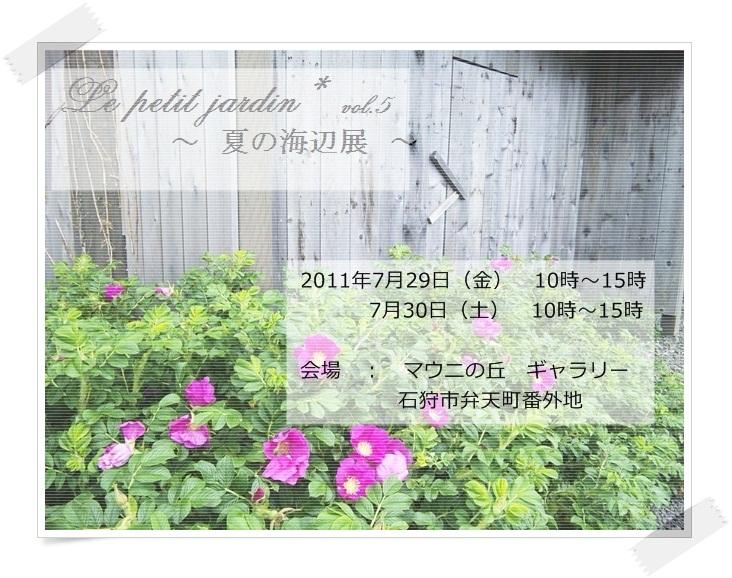 f0126363_2147385.jpg