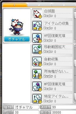 d0240665_653127.jpg