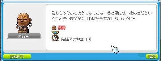 d0240665_655858.jpg