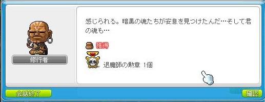 d0240665_661620.jpg