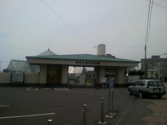 函館市熱帯植物園_b0106766_1542352.jpg