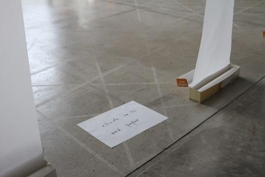 空間づくり、素材と配置 / stimulate the space. the materials & the configuration_c0216068_2221822.jpg