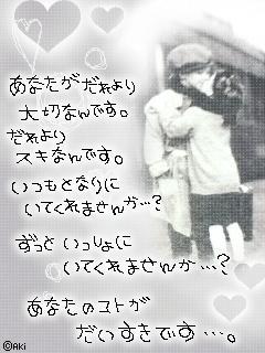 f0145976_2149409.jpg