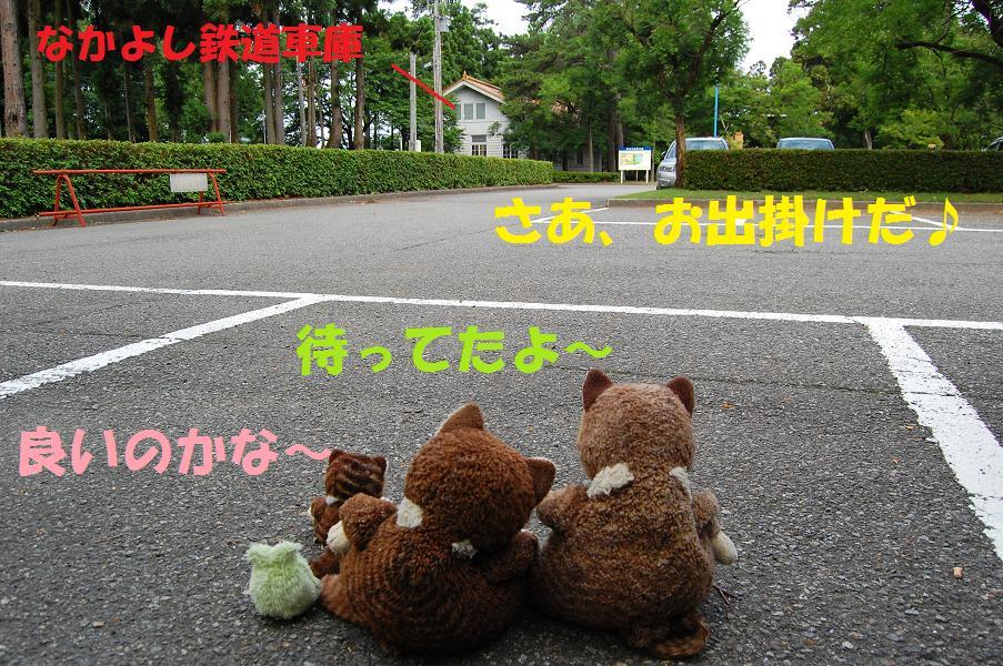 b0059978_2310119.jpg