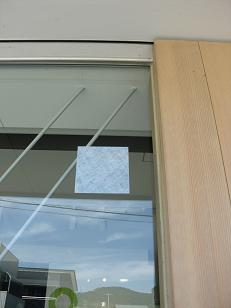 窓ガラスの・・・。_f0172281_6215430.jpg