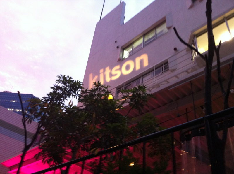 kitson night!いかす_f0174088_1643592.jpg