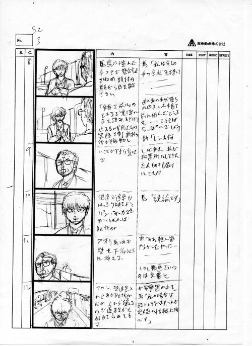 宮澤動画工房 新作映画製作発表_c0209892_2359412.jpg