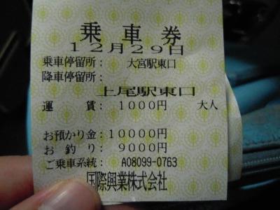 b0013293_053241.jpg