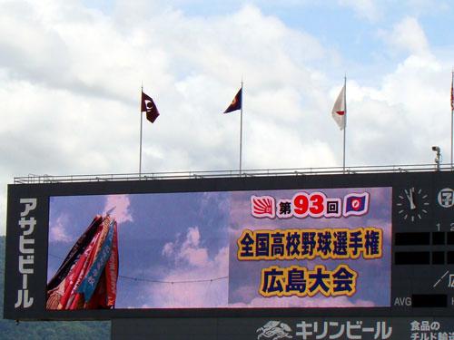 高校野球開会式_a0047200_2055275.jpg
