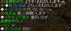 d0081603_2355326.jpg
