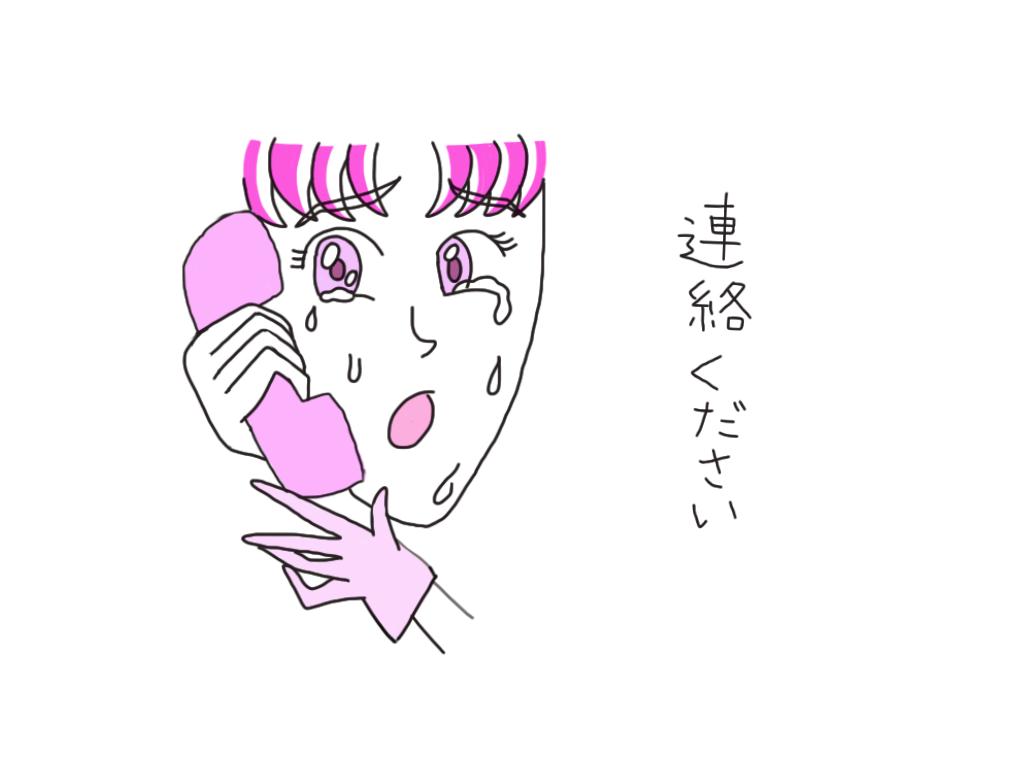 d0151007_14494752.png