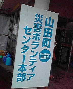 d0019709_8473537.jpg