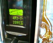 b0020017_21333360.jpg