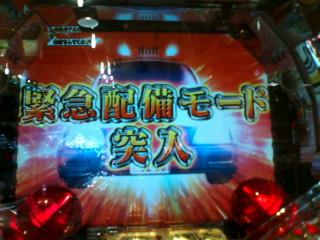 b0020017_23395259.jpg