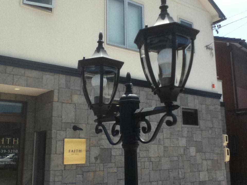 外灯の電球を交換しました。_a0184235_21505552.jpg