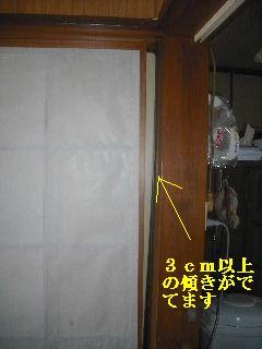 f0031037_1862513.jpg