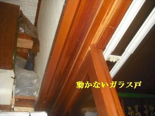 f0031037_1882048.jpg