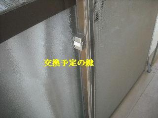 f0031037_1884128.jpg