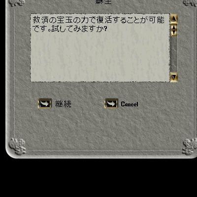 f0101845_9381281.jpg
