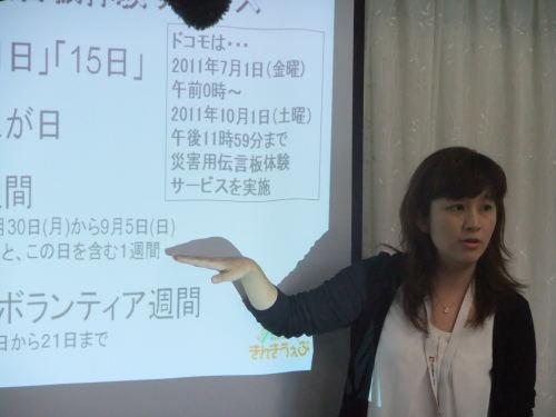 NHK「クローズアップ現代」の取材がありました。_c0113948_110323.jpg