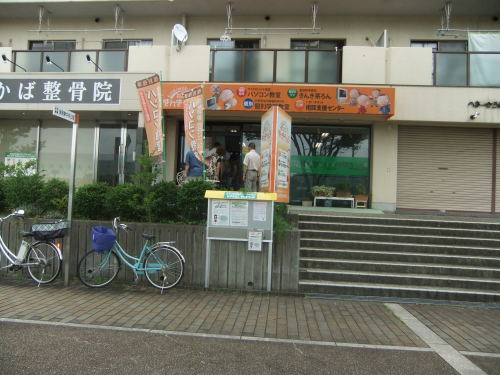 NHK「クローズアップ現代」の取材がありました。_c0113948_192349.jpg