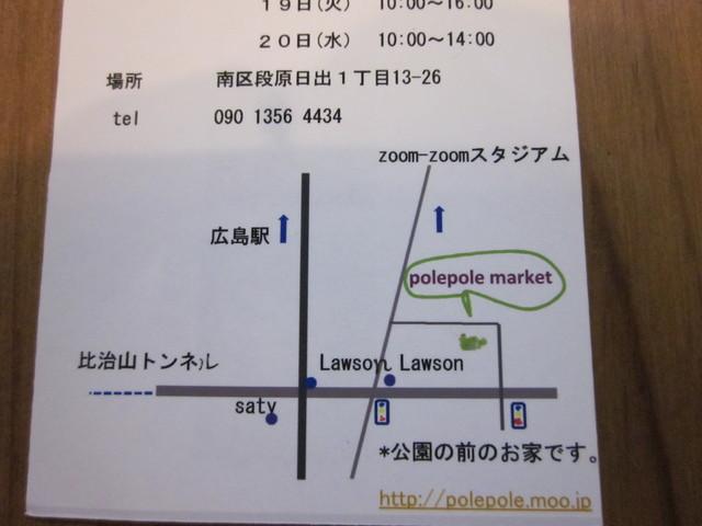 b0213758_0304984.jpg