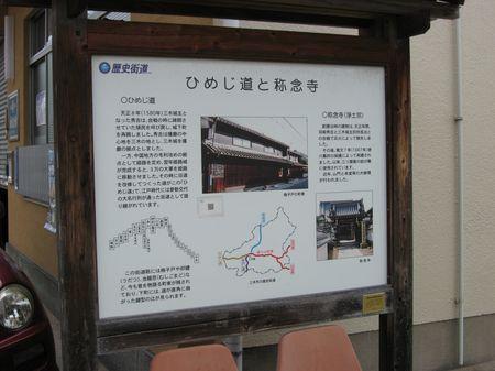 山手京街道_d0089494_17334081.jpg
