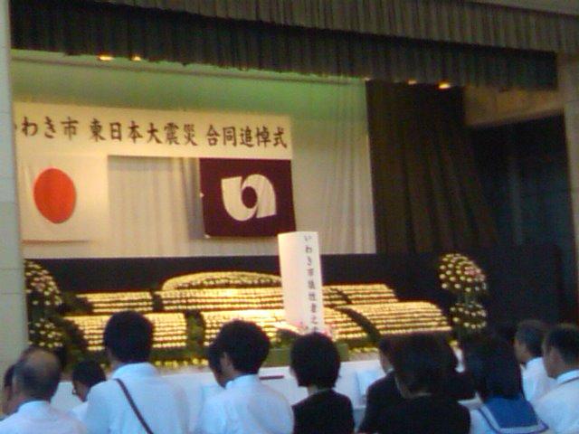 鎮魂、東日本大震災合同追悼式_e0068696_11224078.jpg