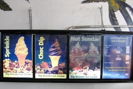 How to make an ice cream corn._a0162301_9153596.jpg