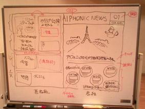 チームメイド・デザインで編集会議。_f0127806_10134834.jpg