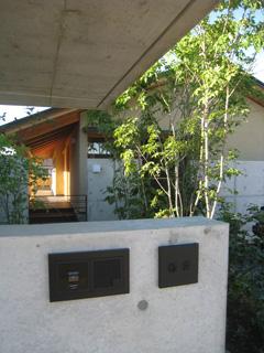 「和田の家」表札取り付け_b0179213_19594740.jpg