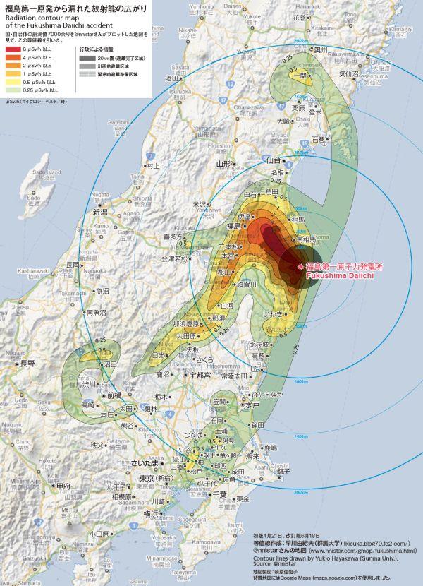 火山学者が警告する「放射能汚染」MAP_c0025115_2024288.jpg