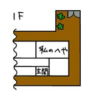部屋_a0100923_16415181.jpg