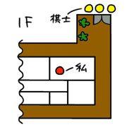 部屋_a0100923_1642818.jpg