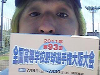 631 (夏の扉を閉めてくれ元茶魔)_e0145833_09985.jpg