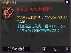 f0231633_494711.jpg