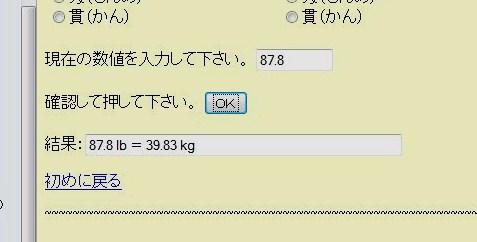 c0119140_9353836.jpg